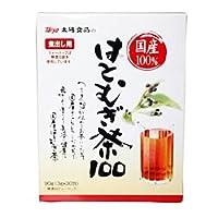【太陽食品】国産 はとむぎ茶 3g*30包 ×5個セット