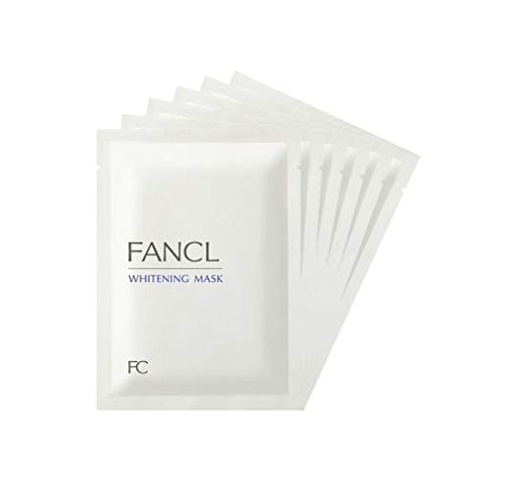 レコーダーカメ床を掃除するファンケル (FANCL) 新 ホワイトニング マスク 6枚セット (21mL×6) 【医薬部外品】