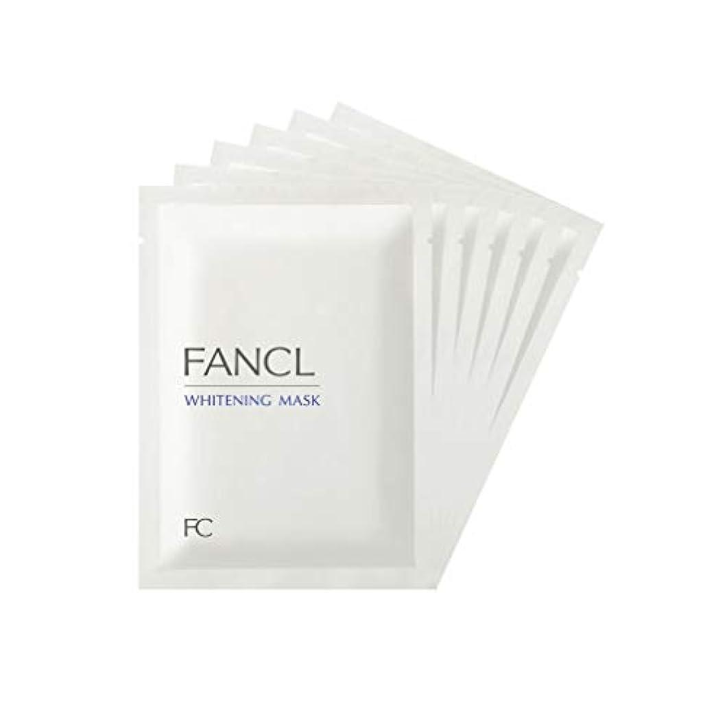 講師好意的緩やかなファンケル (FANCL) 新 ホワイトニング マスク 6枚セット (21mL×6) 【医薬部外品】