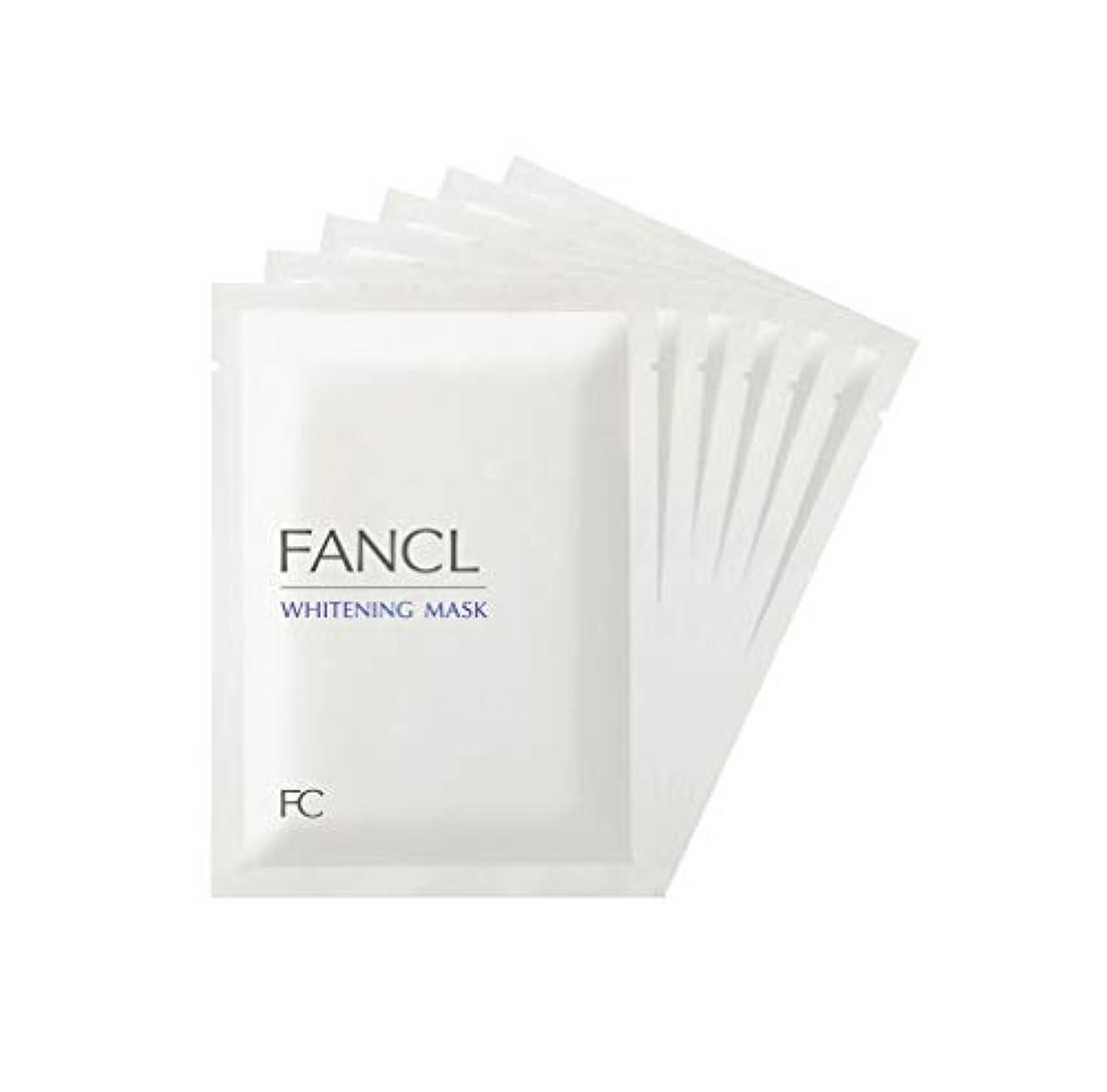 苛性誘発する納税者ファンケル (FANCL) 新 ホワイトニング マスク 6枚セット (21mL×6) 【医薬部外品】