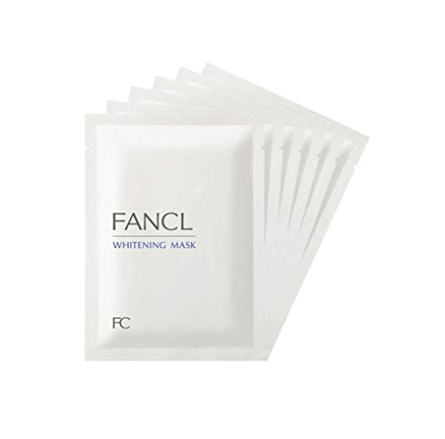トン能力メロディアスファンケル (FANCL) 新 ホワイトニング マスク 6枚セット (21mL×6) 【医薬部外品】