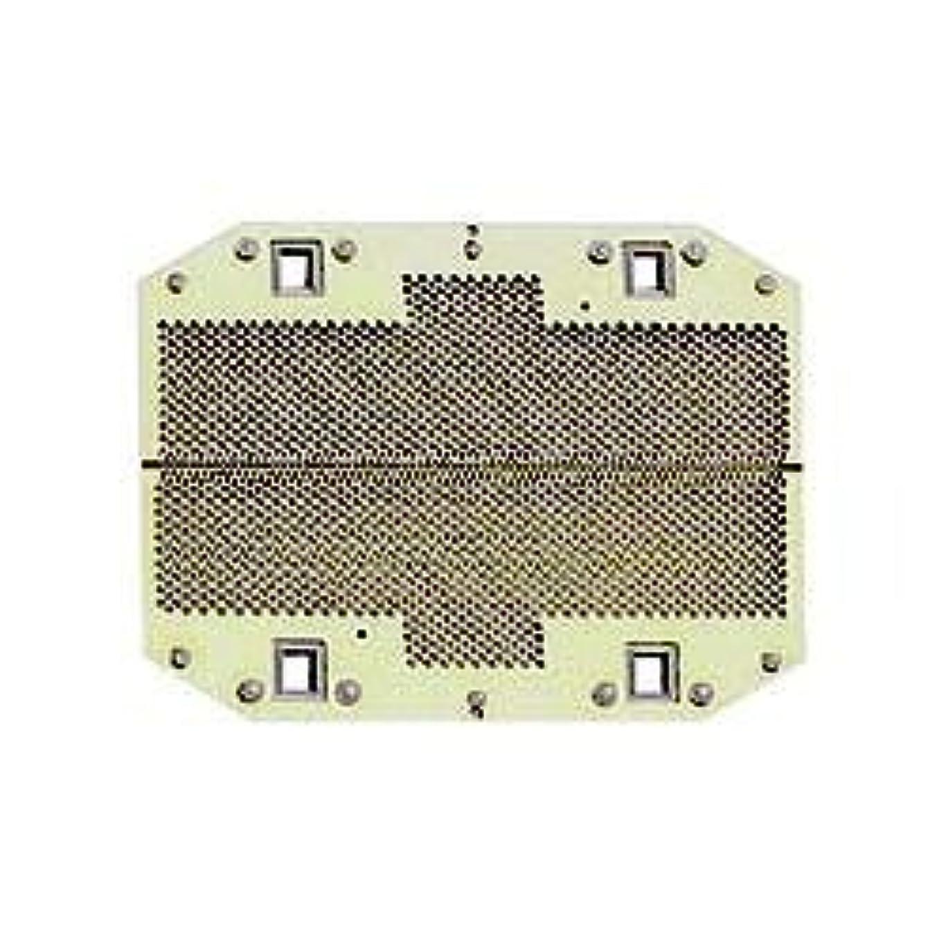 ネックレットキャベツバイオレットパナソニック 替刃 メンズシェーバー用 外刃 ES9973