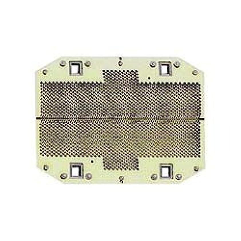 広範囲にハング色パナソニック 替刃 メンズシェーバー用 外刃 ES9973