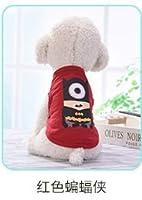 HVTKLN 犬のベスト犬の服ペットテディベアXiongチワワの子犬夏服 薄い HVTKLN (Color : Red Batman, Size : XS)