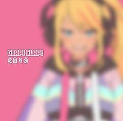 六葉ミカ「clap! clap!」のジャケット画像