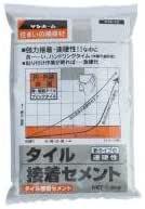 タイル接着セメント 1.3kg 15袋セット