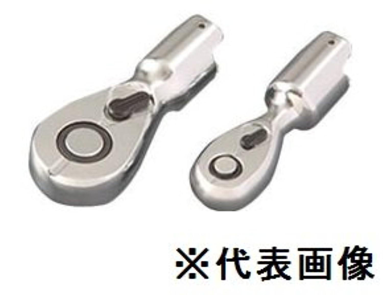 【KTC】 6.3sq.ラチェットヘッド [型番:GX13-R2]