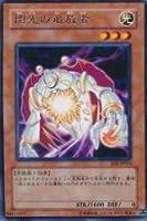 閃光の追放者 【R】 EOJ-JP022-R [遊戯王カード]《エネミー・オブ・ジャスティス》