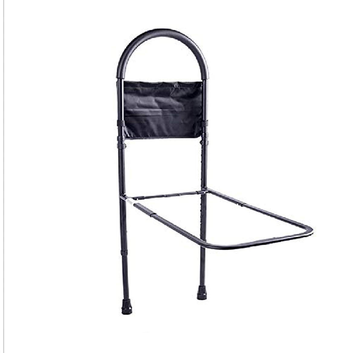 擬人化動的記事肥満者、身体障害者、ハンディキャップ、肥満者のための便利な収納ポケット付きのベッドレールアシストハンドル (Color : 黒)