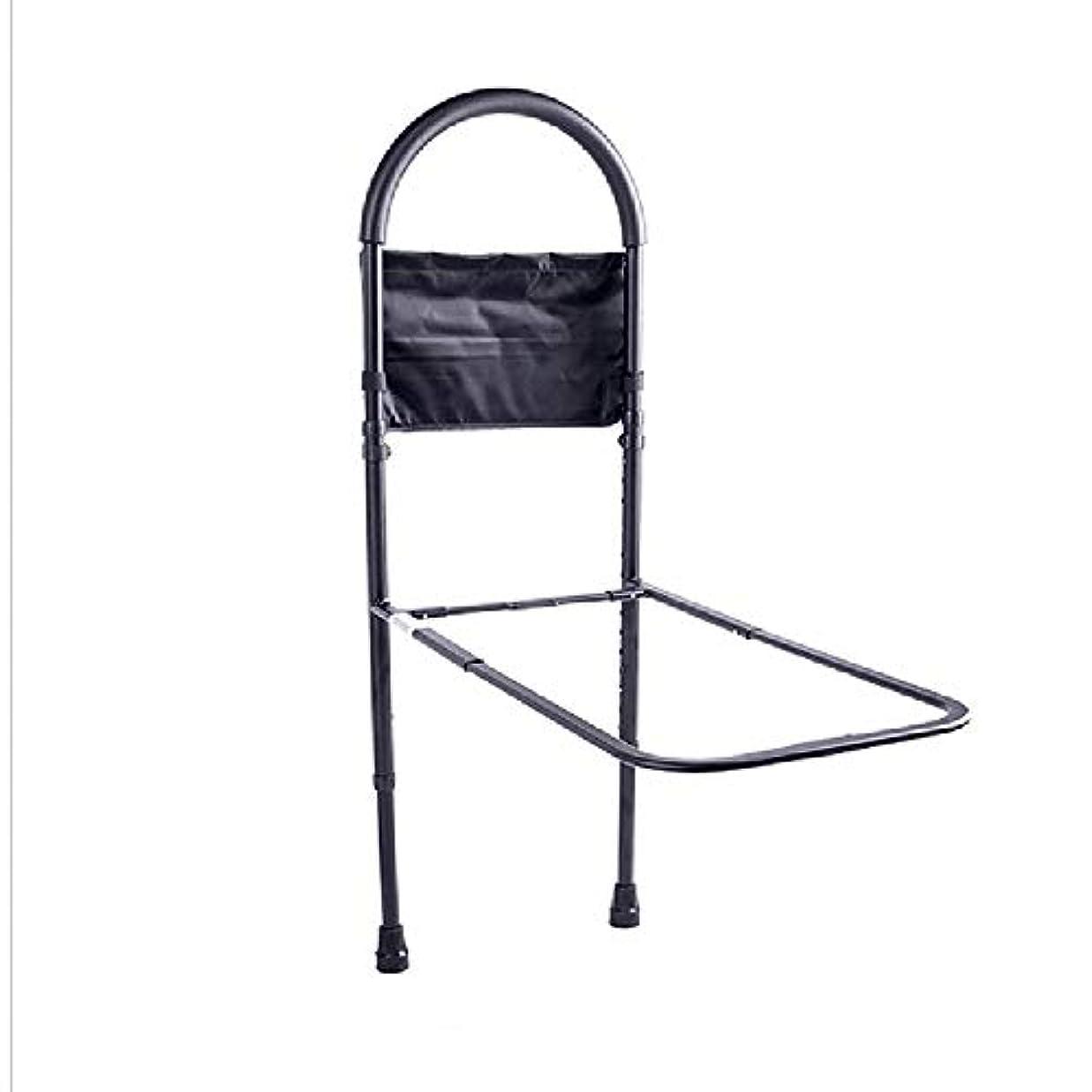 肥満者、身体障害者、ハンディキャップ、肥満者のための便利な収納ポケット付きのベッドレールアシストハンドル (Color : 黒)