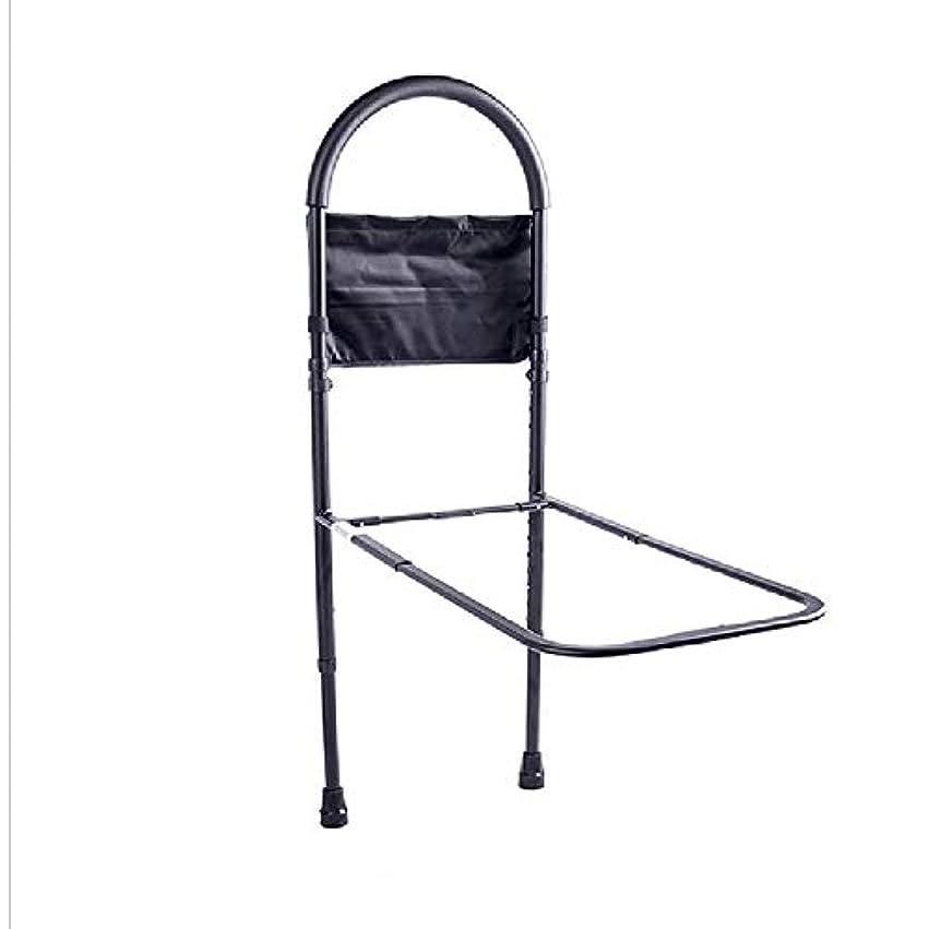 リーズふさわしい降下肥満者、身体障害者、ハンディキャップ、肥満者のための便利な収納ポケット付きのベッドレールアシストハンドル (Color : 黒)
