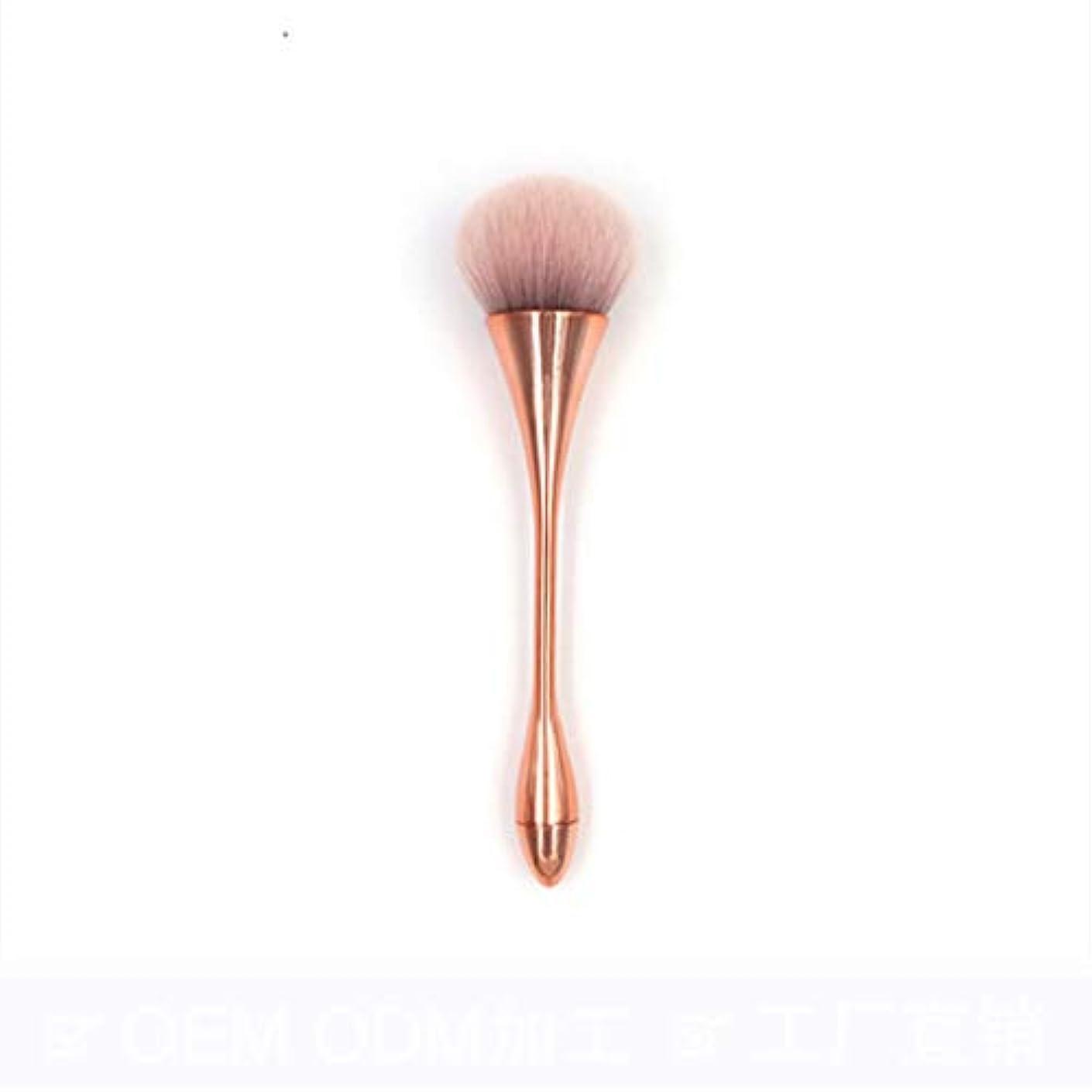 促す宣教師拡声器シングル美容ブラシ化粧ブラシ化粧道具アイシャドウブラシ