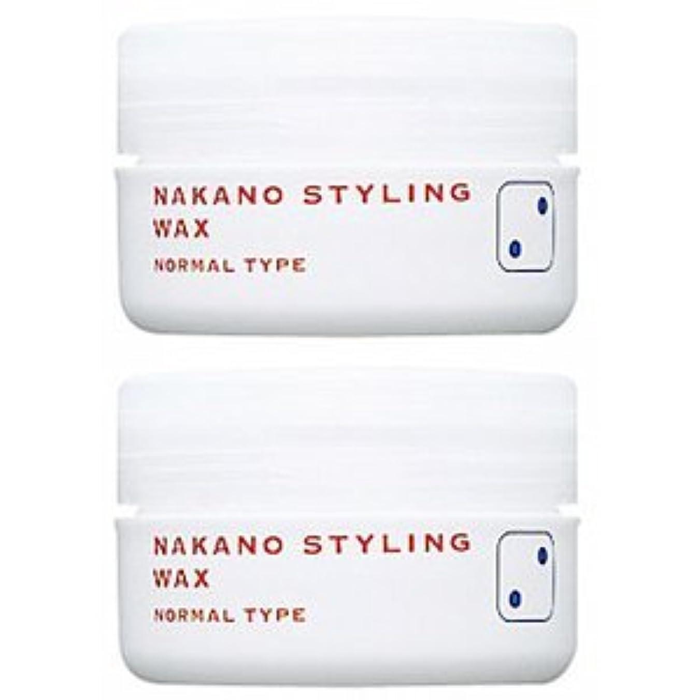 【X2個セット】 ナカノ スタイリング ワックス 2 ノーマルタイプ 90g ?ナカノスタイリングワックス2002? 【スタイリング STYLING NAKANO 中野製薬株式会社 NAKANO】