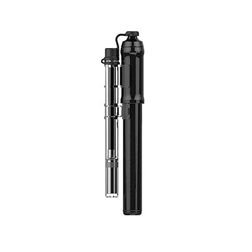 抵抗上がる送金ポータブル高圧ポンプ、アルミ合金製ミニバイクポンプ、コンパクトで軽量、マウンテンバイク用、オートバイ、バスケットボール用(ブラック)