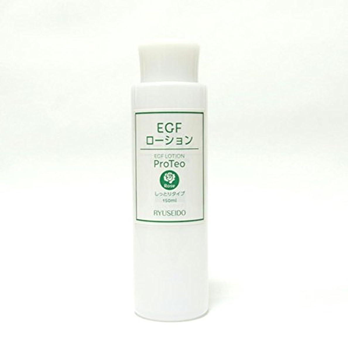 バドミントン汚染うがい薬EGFローション プロテオグリカン、ビタミンC新配合