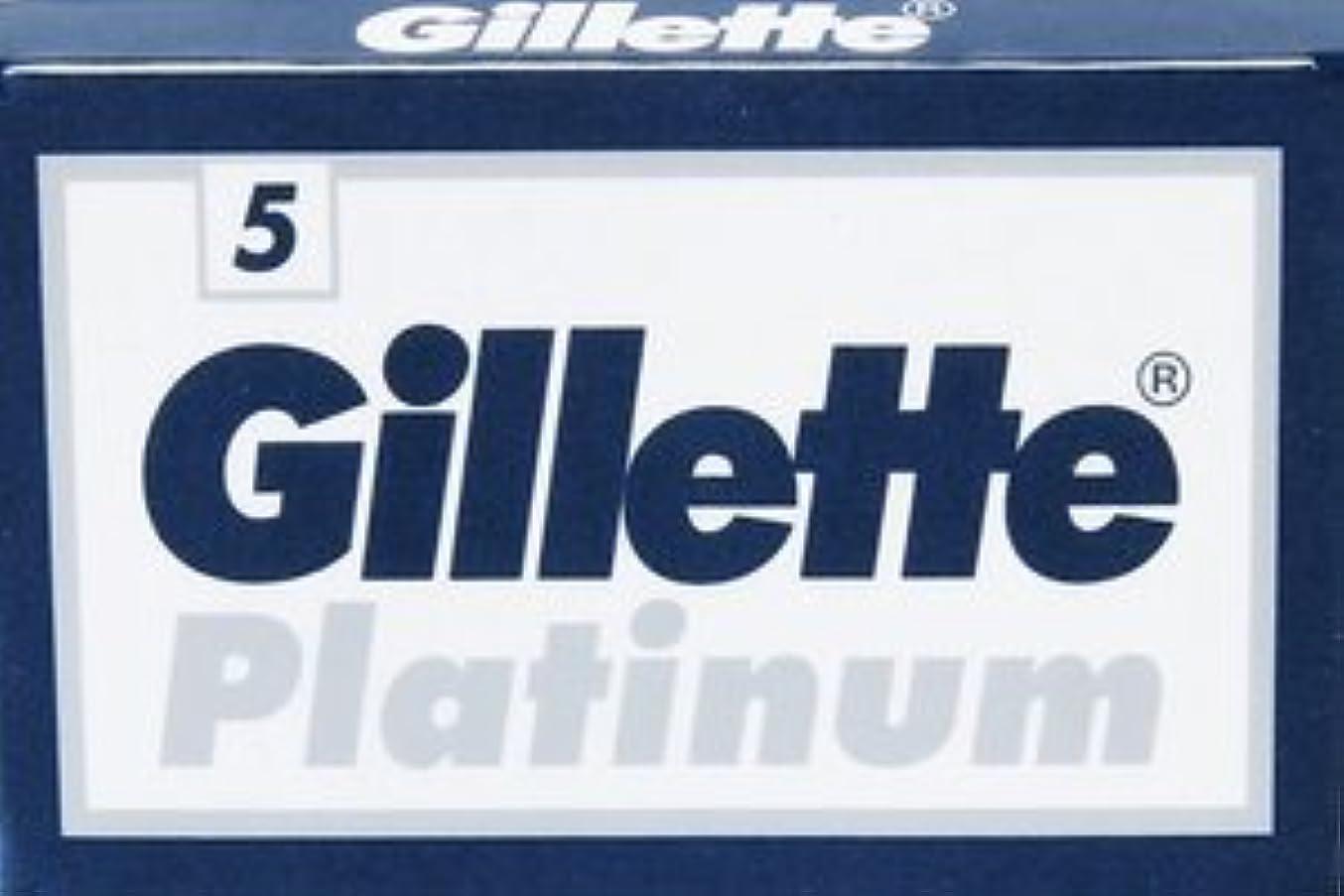 Gillette Platinum 両刃替刃 5枚入り(5枚入り1 個セット)【並行輸入品】
