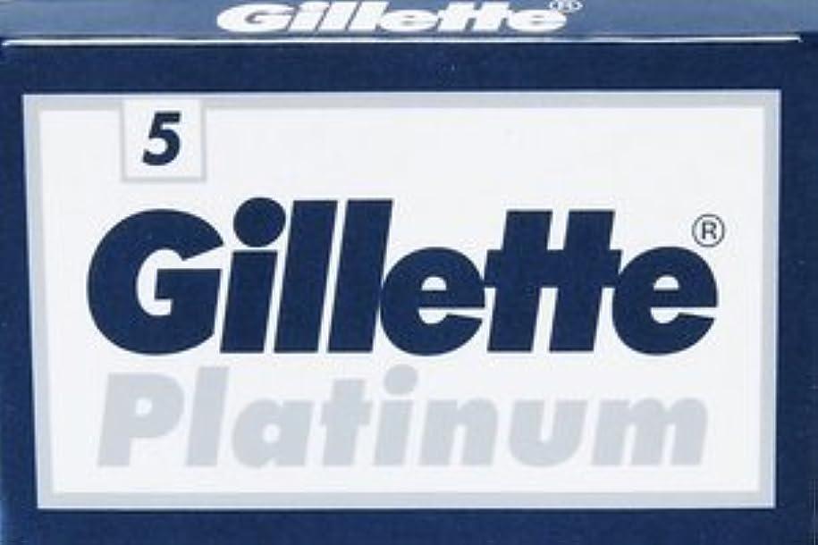 羊排泄するぼんやりしたGillette Platinum 両刃替刃 5枚入り(5枚入り1 個セット)【並行輸入品】