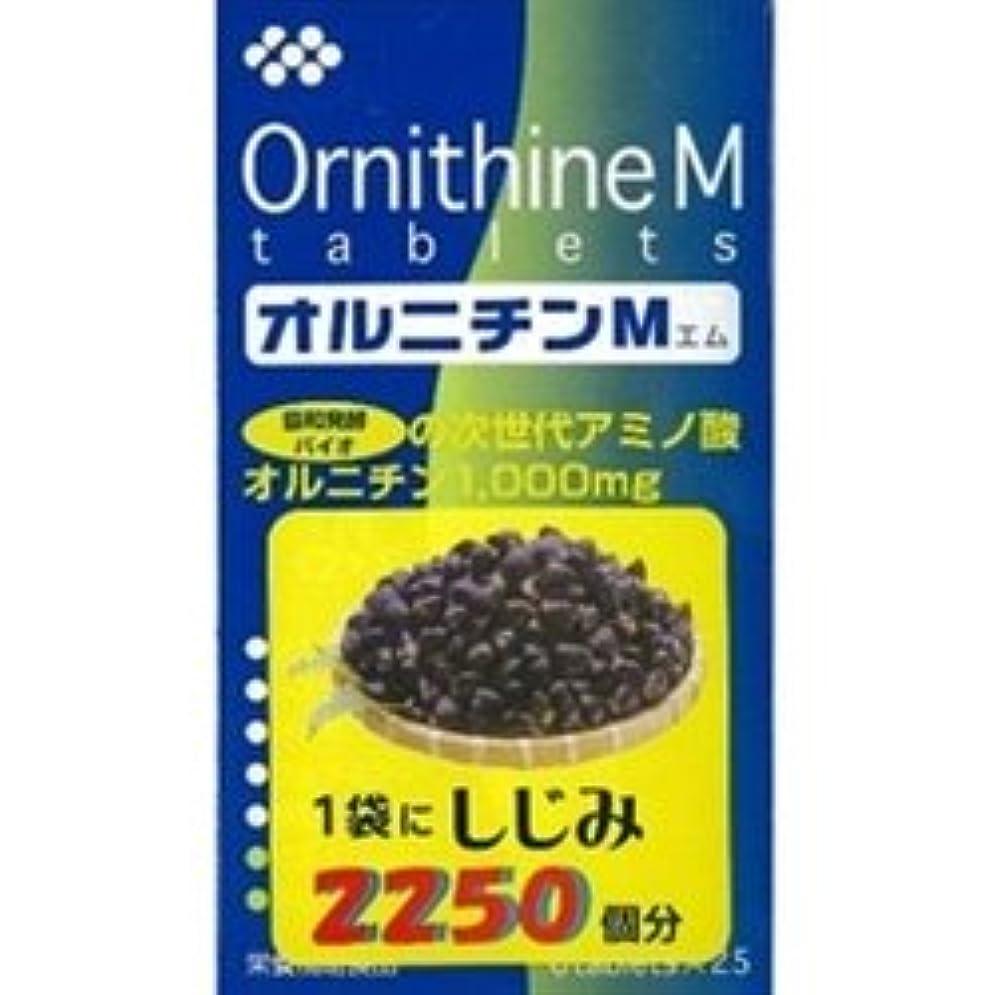 回転平らな忌まわしい〔協和発酵〕オルニチンM 6粒×25包