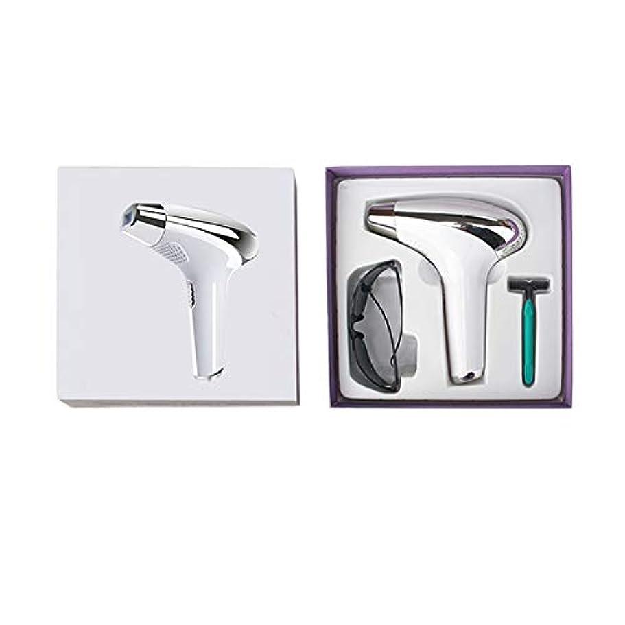 コマースホステスエンゲージメントIPL凝固点脱毛機器家庭用シェーバーフラッシュ電気脱毛器具ユニセックス