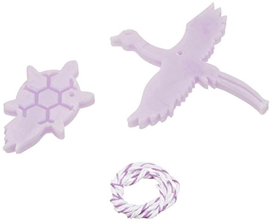 スクランブルリーズ投資するGRASSE TOKYO AROMATICWAXチャーム「鶴亀」(PU) ラベンダー アロマティックワックス グラーストウキョウ