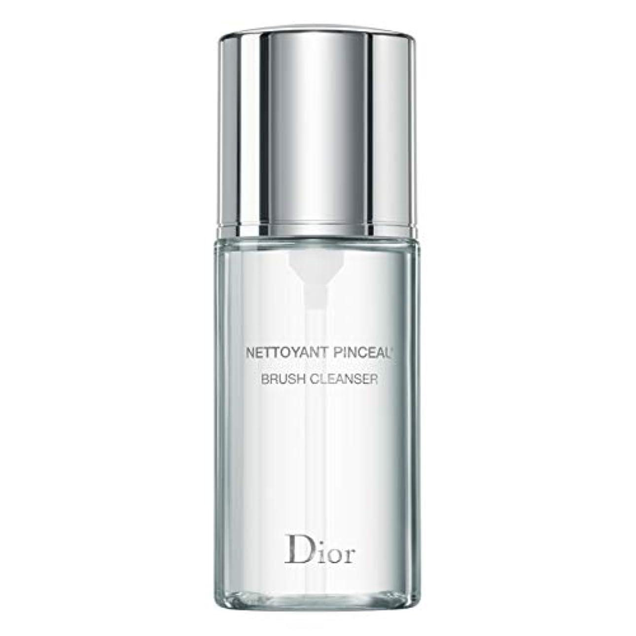 仕出します知性救急車[Dior] ディオールのブラシクレンザー150ミリリットル - Dior Brush Cleanser 150 ml [並行輸入品]