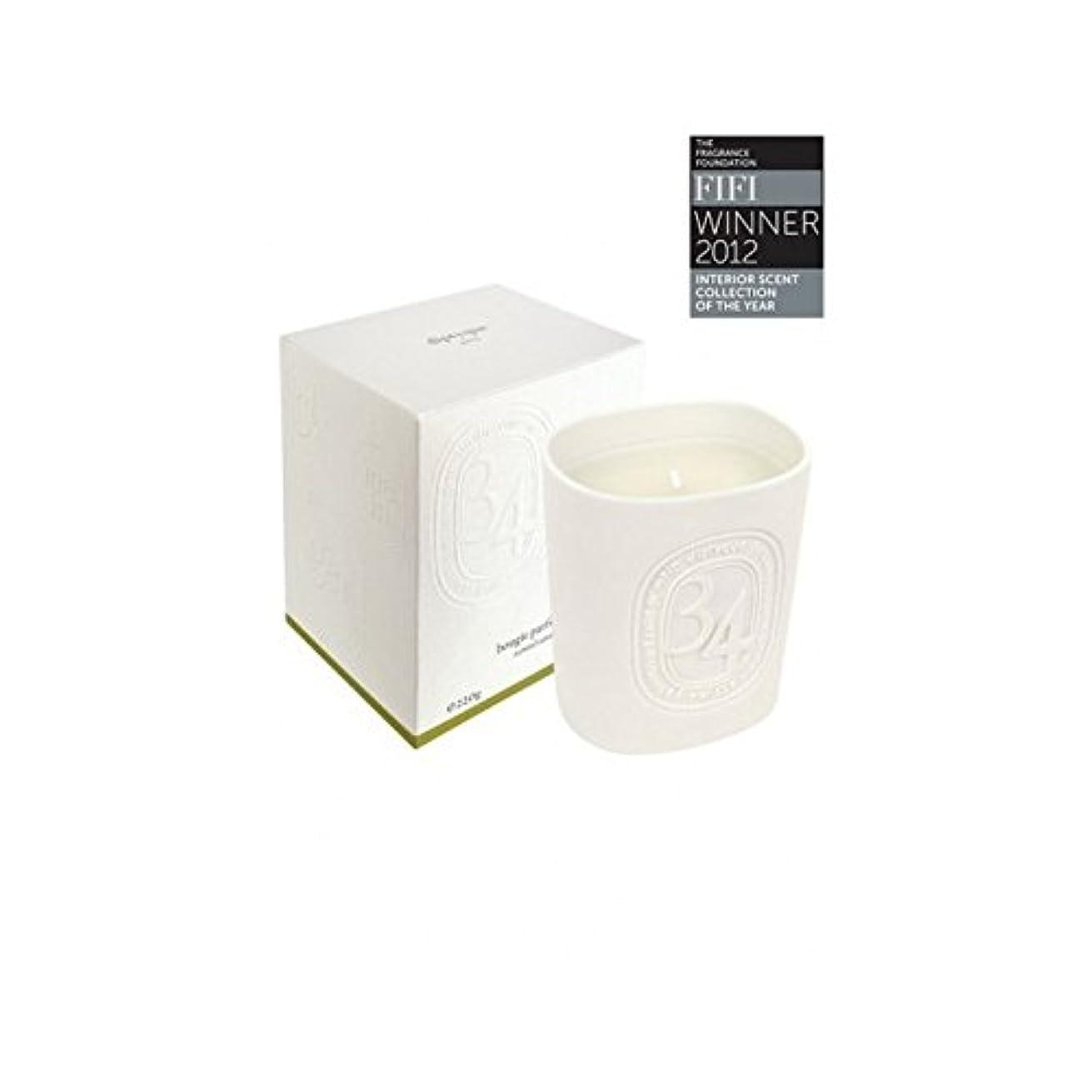 職人決済補助Diptyque Collection 34 Boulevard Saint Germain Candle 220g (Pack of 2) - Diptyqueコレクション34大通りサンジェルマンキャンドル220グラム...