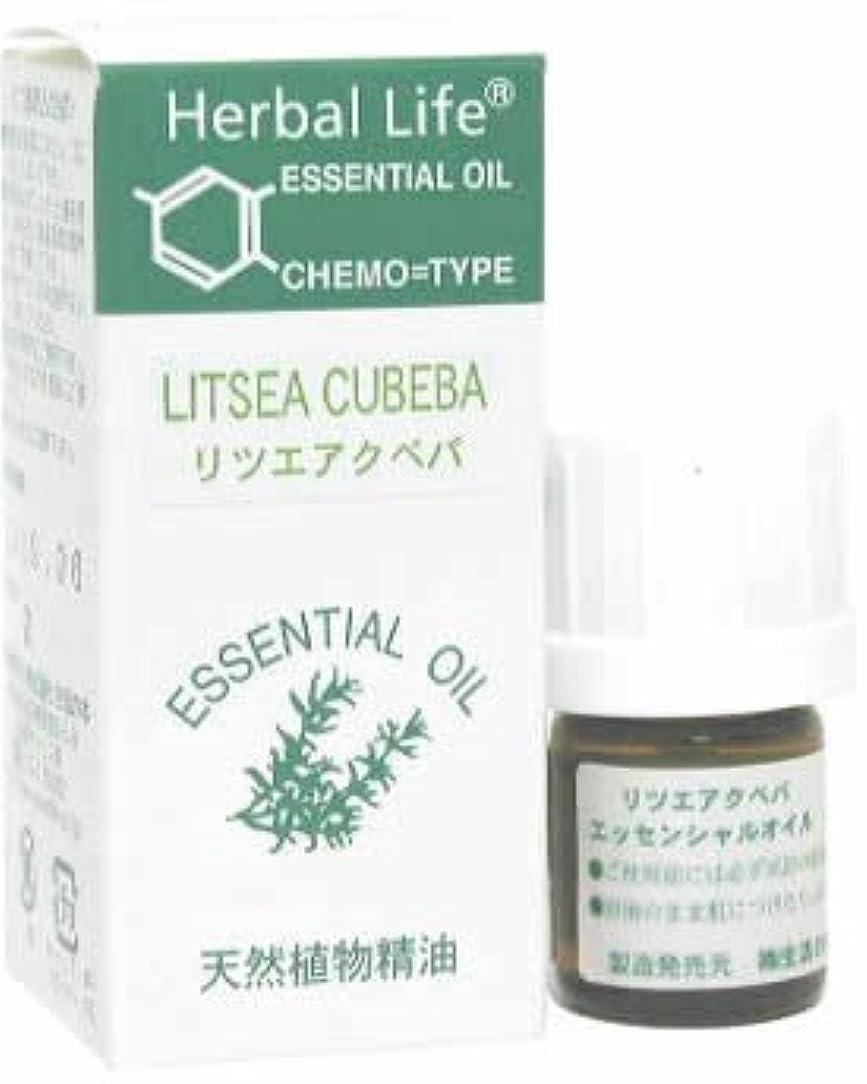 ニコチンコンバーチブル重大Cリツエアクベバ精油3ml