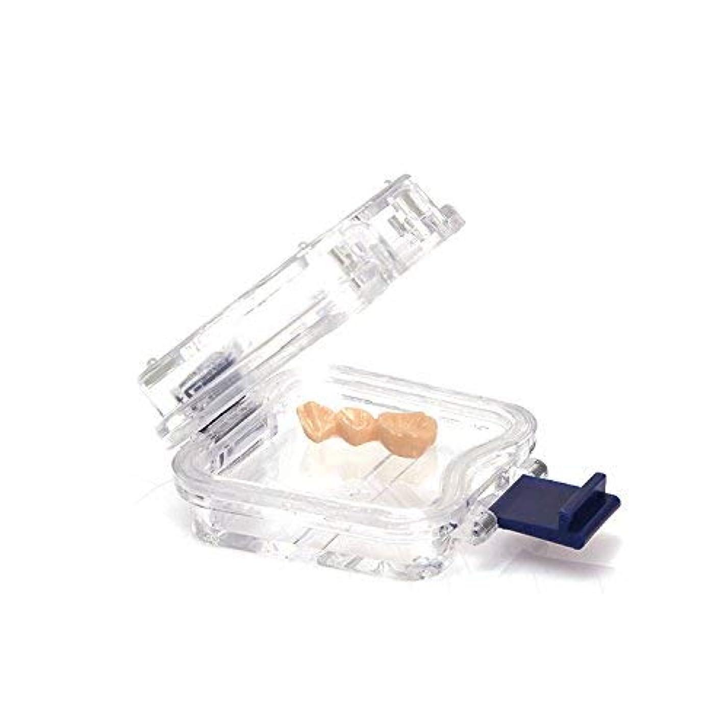 のぞき見町実験をする入れ歯ケース膜付き 5pcs/lot 義歯ケース 防振入れ歯ケース 小サイズ Annhua