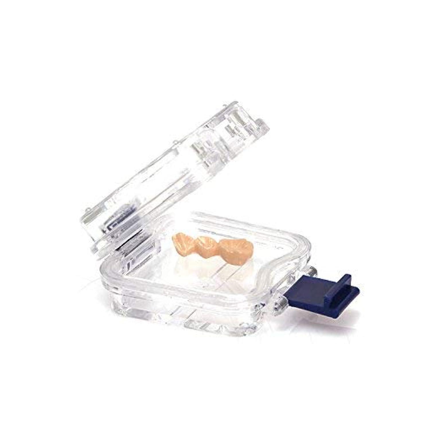 作るまっすぐ時系列入れ歯ケース膜付き 5pcs/lot 義歯ケース 防振入れ歯ケース 小サイズ Annhua