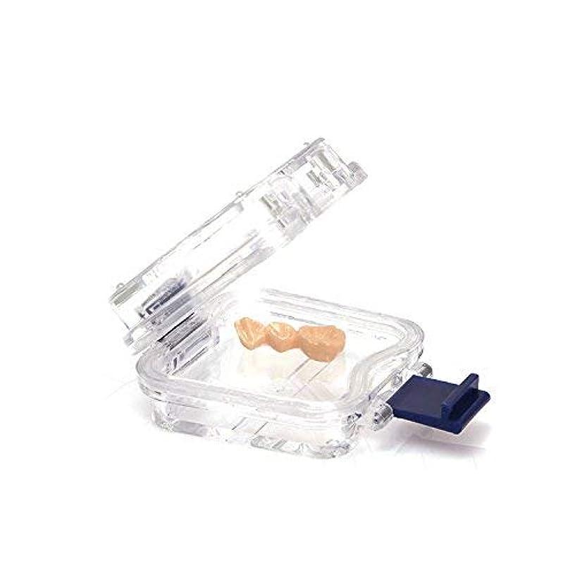 ボルト人生を作るオープニング入れ歯ケース膜付き 5pcs/lot 義歯ケース 防振入れ歯ケース 小サイズ Annhua