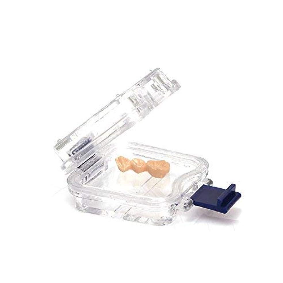 シネマ乳白読みやすさ入れ歯ケース膜付き 5pcs/lot 義歯ケース 防振入れ歯ケース 小サイズ Annhua