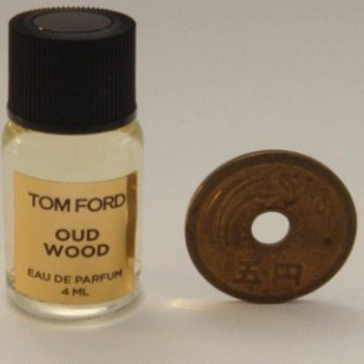 コンテスト干ばつ見捨てるTom Ford Private Blend 'Oud Wood' (トムフォード プライベートブレンド ウードウッド) 4ml EDP ミニボトル (手詰めサンプル)