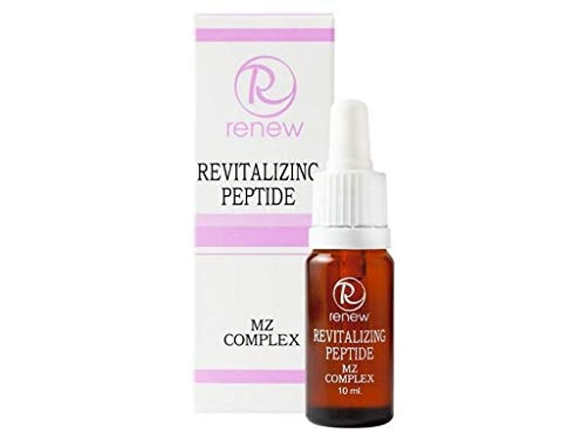 レッドデートジョージハンブリー論理的Renew Revitalizing Peptide MZ Complex 10ml