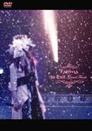 to Exit~Grand Finale~ [DVD]()