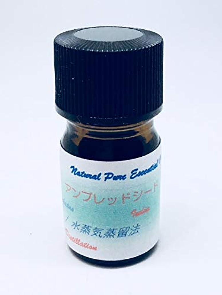 絶対にシール顔料アンブレッドシード(植物性ムスク)精油 3ml100%ピュアエッセンシャル