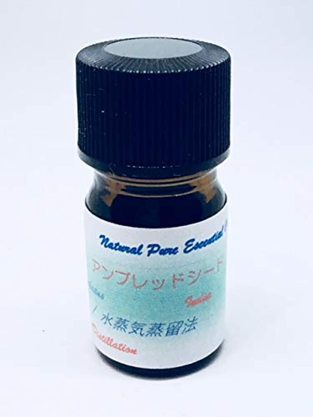恥原点ポジティブアンブレッドシード(植物性ムスク)精油 3ml100%ピュアエッセンシャル
