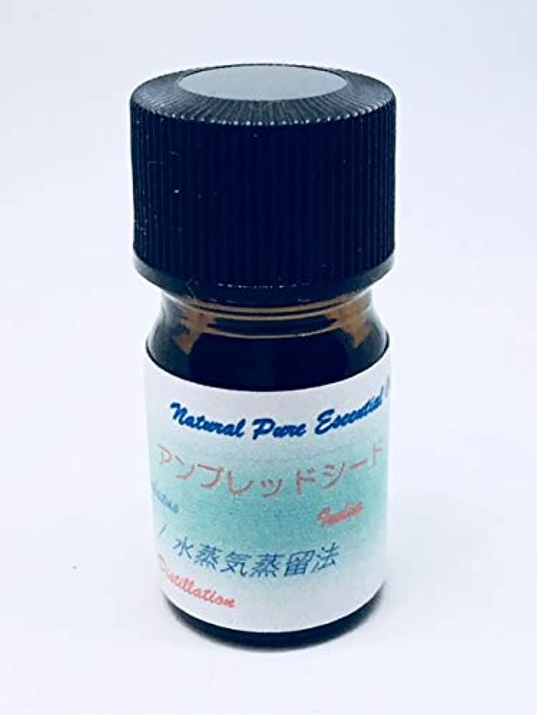 褐色地下室休眠アンブレッドシード(植物性ムスク)精油 10ml100%ピュアエッセンシャル