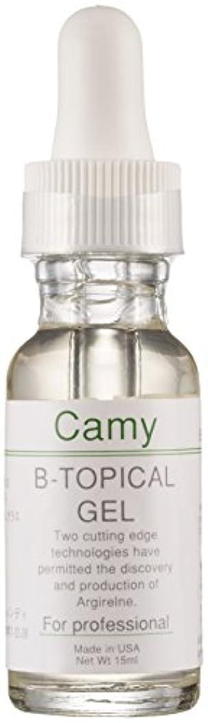 入力しわ教育者Camy B-Topical キャミー B-トピカルジェル 15ml