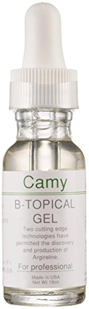 計画会議主観的Camy B-Topical キャミー B-トピカルジェル 15ml