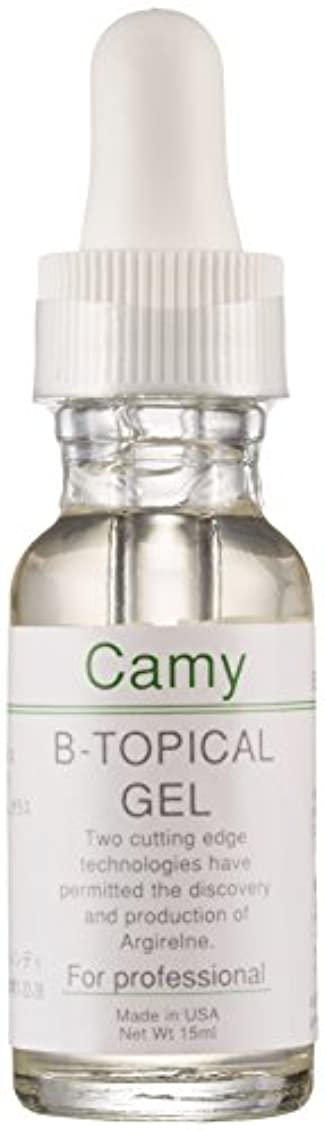かろうじてリレーうんざりCamy B-Topical キャミー B-トピカルジェル 15ml