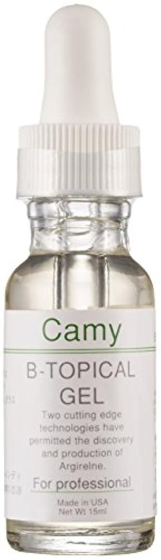 注目すべき排除する葉を拾うCamy B-Topical キャミー B-トピカルジェル 15ml