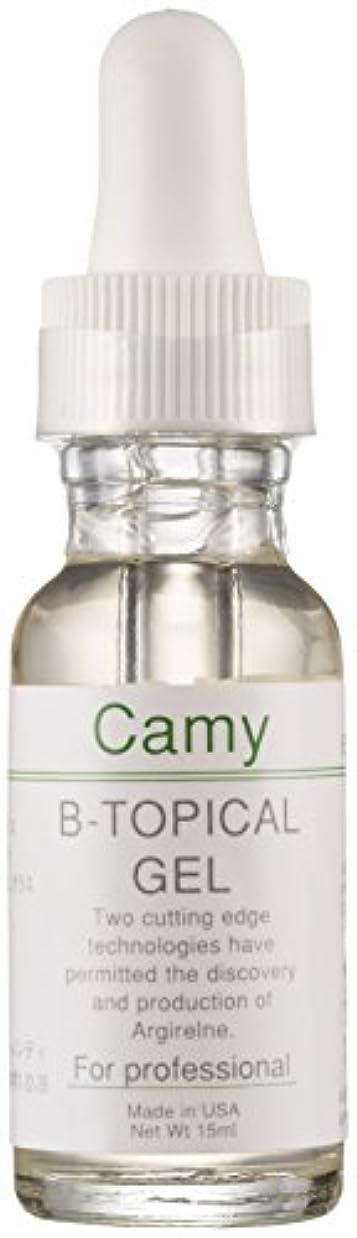 キャッチ落ち込んでいる地理Camy B-Topical キャミー B-トピカルジェル 15ml