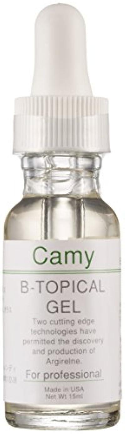 妖精異なる滅多Camy B-Topical キャミー B-トピカルジェル 15ml