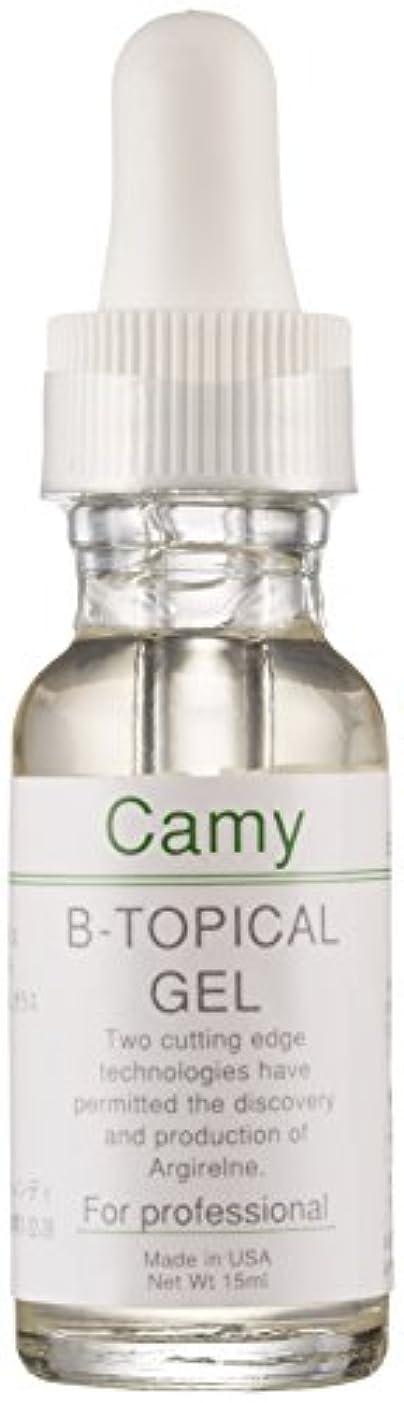 子供時代くすぐったい候補者Camy B-Topical キャミー B-トピカルジェル 15ml