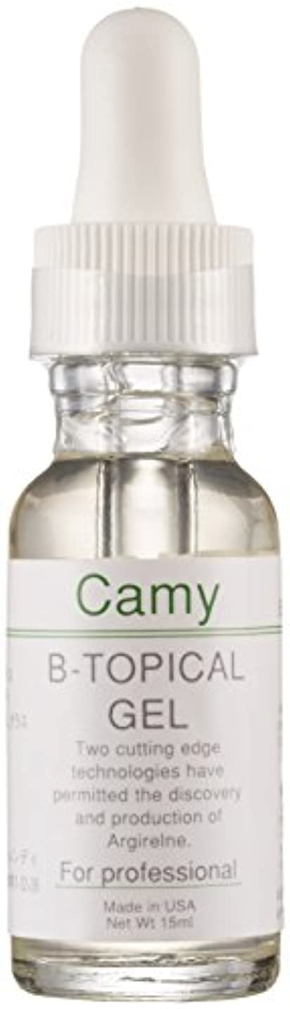 呼吸するバタフライ実現可能性Camy B-Topical キャミー B-トピカルジェル 15ml