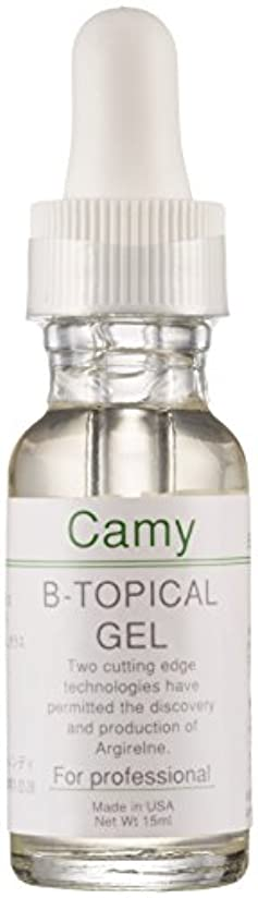 凶暴なシェルター変化Camy B-Topical キャミー B-トピカルジェル 15ml