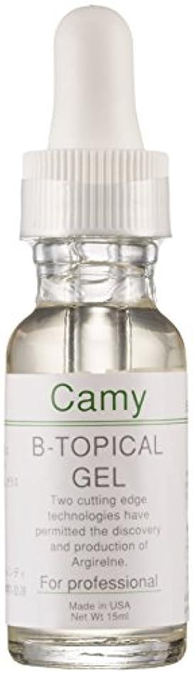 予防接種滝顕現Camy B-Topical キャミー B-トピカルジェル 15ml