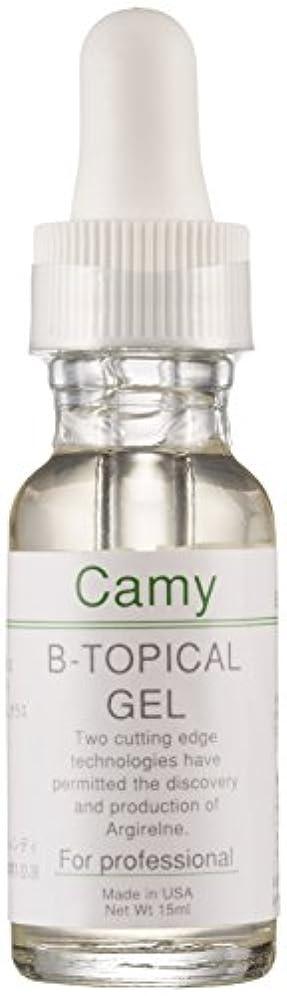 出しますベアリングとは異なりCamy B-Topical キャミー B-トピカルジェル 15ml