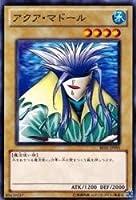 アクア・マドール 【N】 BE01-JP095-N [遊戯王カード]《ビギナーズエディション1(新テキスト)》
