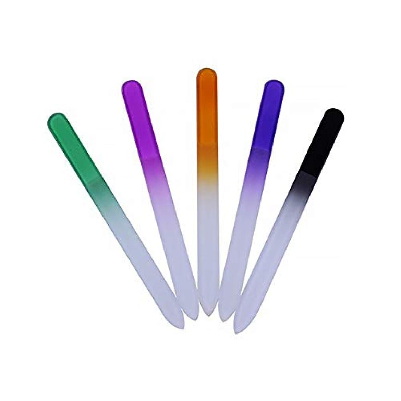 エンコミウムの法王Snner 爪やすりガラス製 爪磨き ネイルシャイナー 水洗い可 ネイルを滑らかに 甘皮ケア ネイルケア用品 10個セット